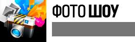logo (265x82, 17Kb)