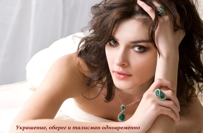 2749438_ykrasheniya_talisman (698x459, 438Kb)