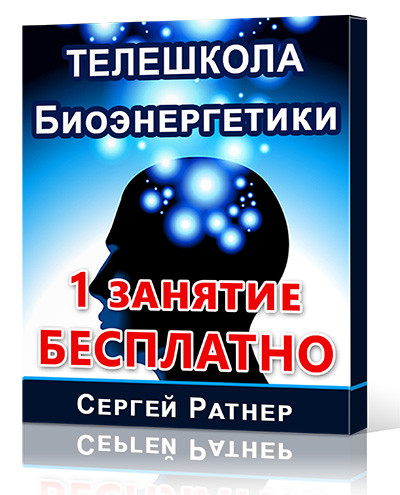 4687843_teleschool_box_free (400x495, 92Kb)