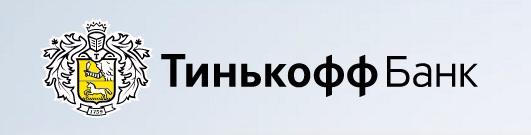 кредит на гараж в москве