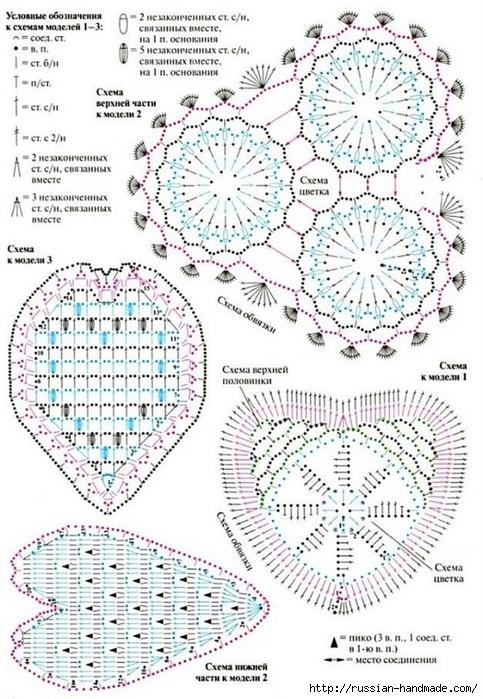 Схемы вязания сердечек - валентинок крючком (20) (483x700, 303Kb)