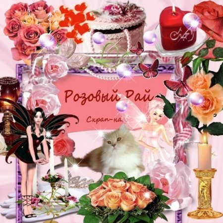 1305317889_scrap_kit_pink_paradise_ (450x450, 65Kb)