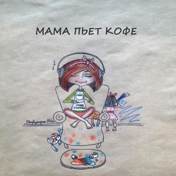 мама2 (700x700, 506Kb)