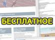 4425087_sites_1200_13 (110x80, 16Kb)