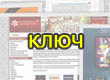 4425087_sites_1200_17 (110x80, 16Kb)