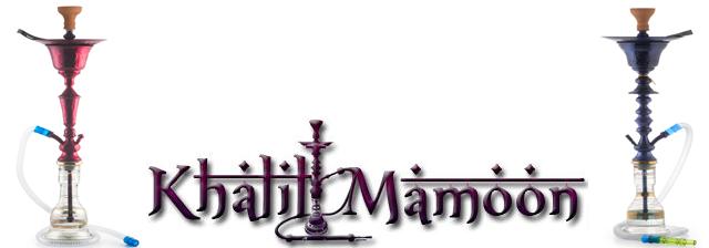 Кто такой Khalil Mamoon и как он связан с кальянами.