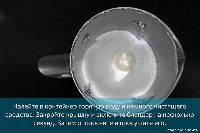 1455128661_Ubiraem_kuhnyu__6_poleznuyh_sekretov1 (700x467, 141Kb)