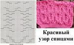 ������ image.pngузор9 (700x424, 526Kb)