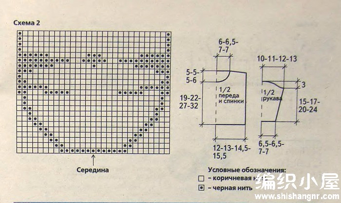 Комплект спицами КОШЕЧКА. Пуловер, пинетки и шапочка для малыша (2) (699x416, 292Kb)