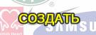4425087_logoservis_01 (135x50, 15Kb)