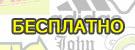 4425087_logoservis_03 (135x50, 16Kb)