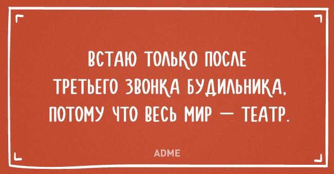 6418210-650-1455009301-6 (650x340, 185Kb)