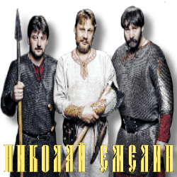 3996605_Nikolai_Emelin_by_MerlinWebDesigner2 (250x250, 41Kb)