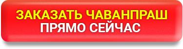 5051374_buybtn (375x102, 21Kb)