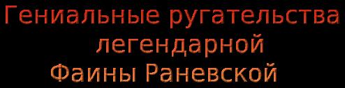 cooltext165006369493538 (494x127, 38Kb)