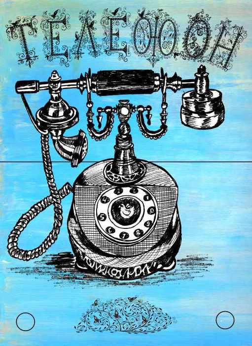 старинный телефон сжатый 3 (511x700, 64Kb)