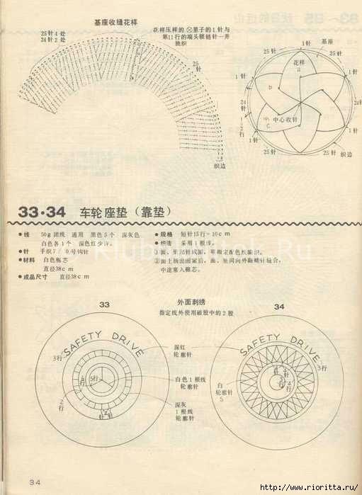 РЅ (3) (511x699, 140Kb)