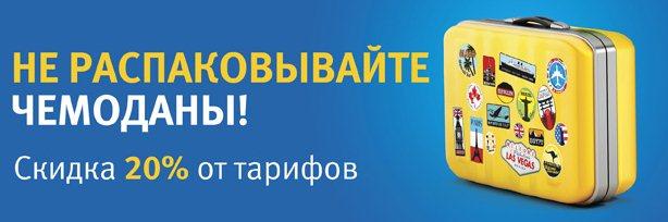 4208855_flymauactia1 (614x204, 28Kb)