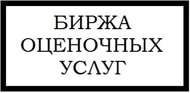 оценка1 (378x185, 23Kb)
