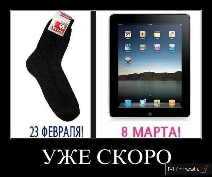 1361180052_myfresh.tv_podborka-prikolov-i-zabavnyh-kartinok-ko-dnyu-svyatogo-valentina_96 (700x586, 115Kb)