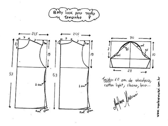 Выкройка трикотажного футболки