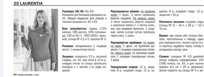 Fiksavimas (700x265, 86Kb)