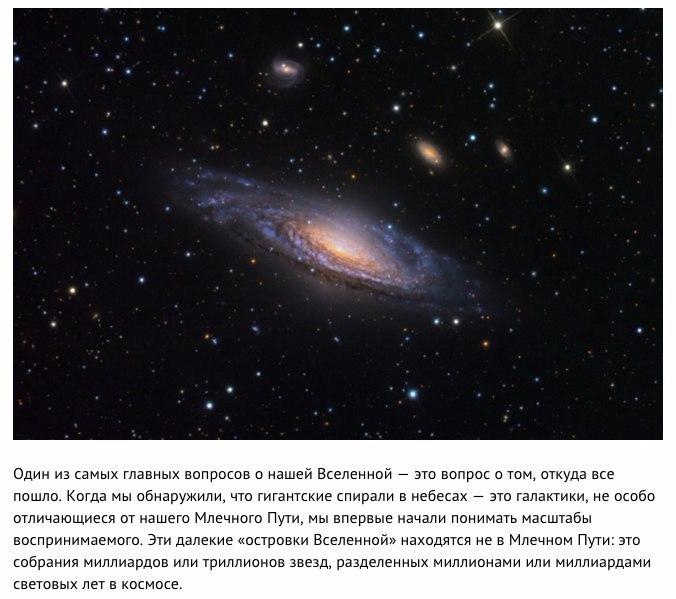 Физики должны признать. не на все вопросы в этой Вселенной мы найдем ответ (676x599, 255Kb)
