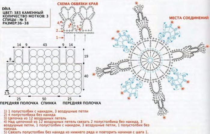 лла (700x445, 306Kb)