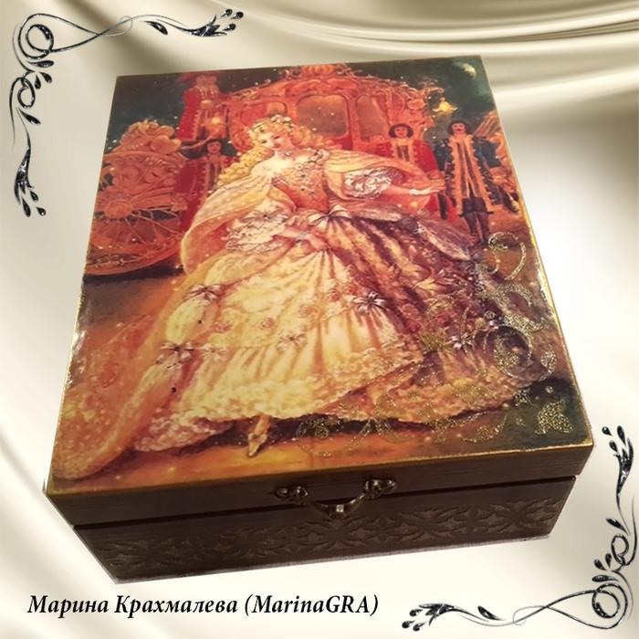 4499079_Shkatylka_dlya_Zolyshki_1 (700x700, 351Kb)