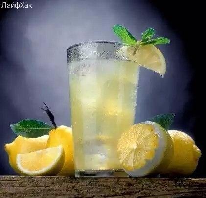 Лимонный сок! (421x404, 119Kb)
