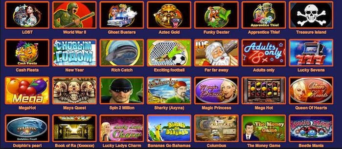 Большой выбор игровых автоматов в онлайн - казино 777  2 (700x306, 372Kb)