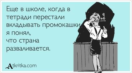atkritka_1345168705_424 (425x237, 62Kb)