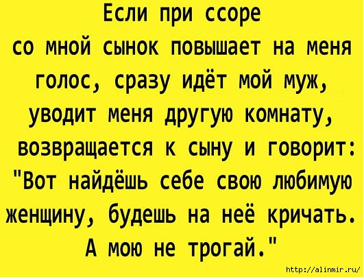5283370_lubov_k_materi_jenshine (531x404, 177Kb)