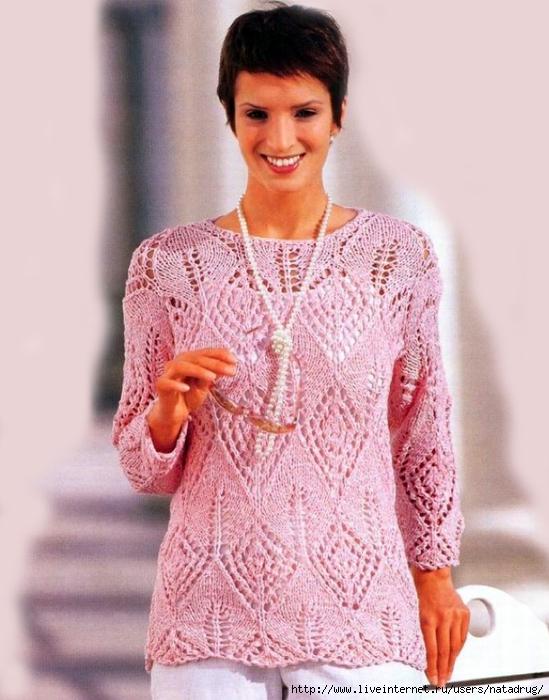 Ажурный Розовый Пуловер С Доставкой