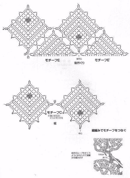 nISgwyzdRPw (443x604, 167Kb)