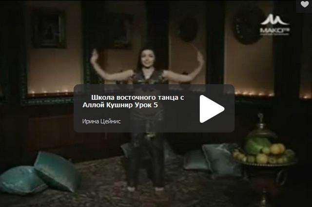3720816_vostochnii_tanec5 (640x425, 23Kb)