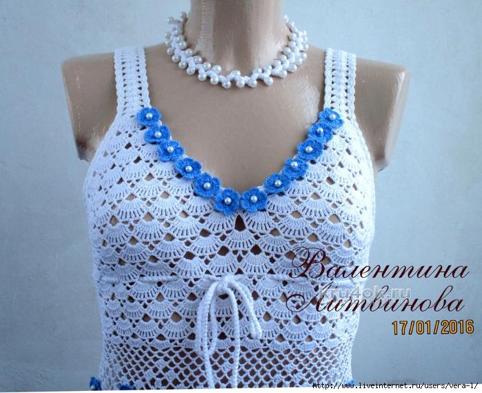 kru4ok-ru-plat-e-plyazhnoe-nezabudka-rabota-valentiny-litvinovoy-47292 (700x570, 359Kb)