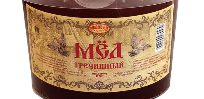 """alt=""""Горчишный мед - самое вкусное лекарство!""""/2835299__1_ (700x340, 63Kb)"""