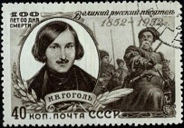 51.21.1.1.1 Гоголь Тарас Бульба (203x141, 27Kb)