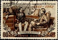 51.21.1.1.2 Гоголь с Белинским (201x139, 30Kb)