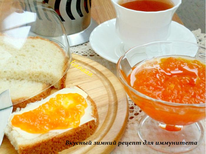 1455535742_Vkusnuyy_zimniy_recept_dlya_immuniteta (700x525, 590Kb)