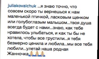zdorove_filippa_kirkorova_rezko_uhudshilos_1 (334x199, 65Kb)