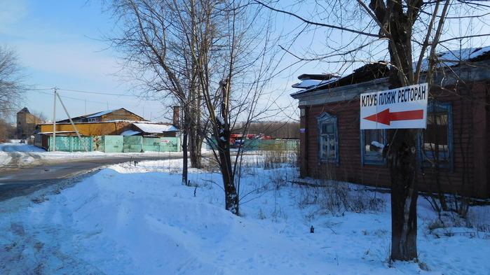 дмитров лодочная станция