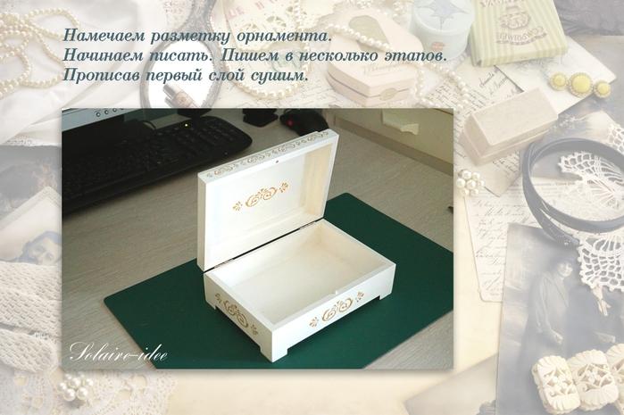 5848679_Shkatylka__devyshka_4 (700x465, 238Kb)