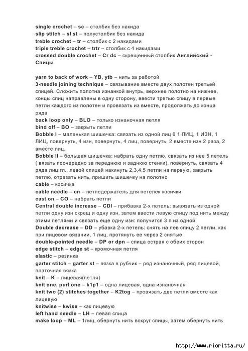 шгш (5) (494x700, 192Kb)