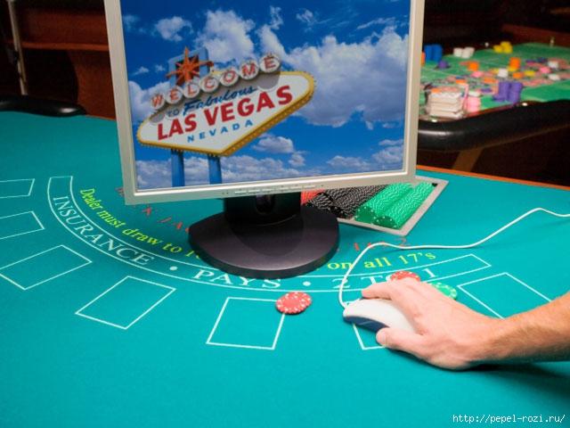 4403711_casino (640x480, 174Kb)