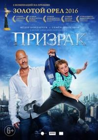 2757491_Prizrak (200x285, 31Kb)