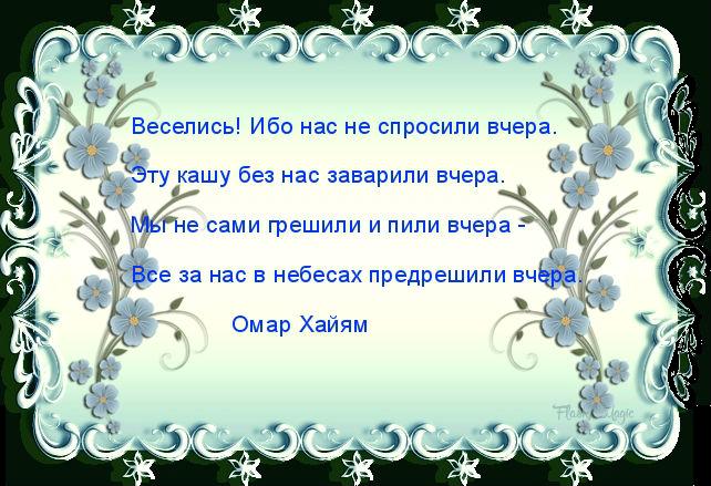 5165229_29199433 (642x439, 467Kb)