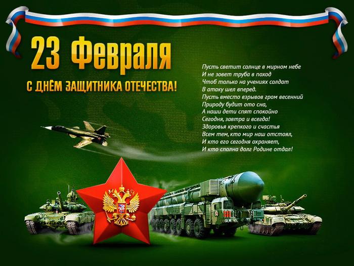 dz-47 (700x525, 452Kb)