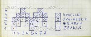 Р° (8) (300x121, 29Kb)